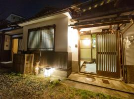 古都の別荘 京町屋銀閣別館, hotel in Kyoto