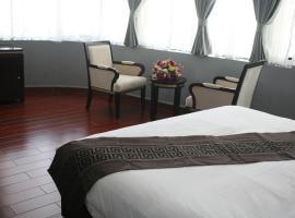 Yadonay Hotel, hotel in Addis Ababa