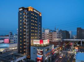 APA Hotel Nishifunabashi Ekimae, hotel in Nakayama