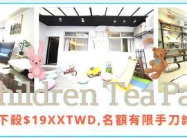 Shin San 12 apartment, orlofshús/-íbúð í Taipei