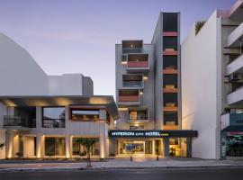 Hyperion City Hotel, accommodation in Chania Town