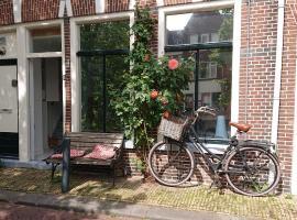 Bed in de binnenstad ♡ bed downtown, B&B in Leeuwarden