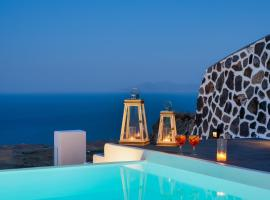Siete Mares Luxury Suites, hotel en Imerovigli