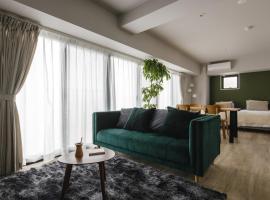 THREE - Vacation STAY 38687v, hotel near Heiwajima Park, Tokyo