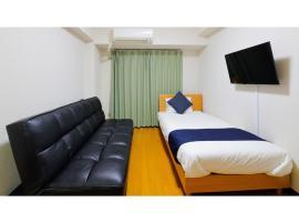 HOTEL Nishikawaguchi Weekly - Vacation STAY 44776v, hotel in Saitama