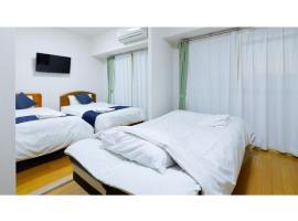 HOTEL Nishikawaguchi Weekly - Vacation STAY 44782v, hotel in Saitama