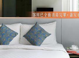 CityInn Hotel Plus - Taichung Station Branch, hotel in Taichung