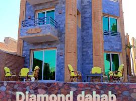 diamond dahab hotel, hotel in Dahab