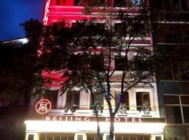 The Şişli Beijing Hotel, hotel near Istanbul Congress Center, Istanbul