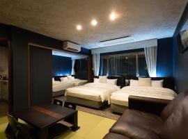 Weskii Hotel ウィスキーホテル, appartamento a Kanazawa