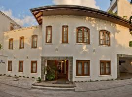 Ellen's Place, отель в Коломбо