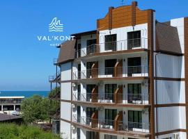 VAL'KONT Hotel, отель в Ольгинке