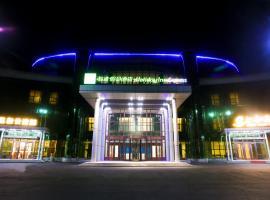 Holiday Inn Express Harbin Exhibition Center, an IHG Hotel, hotel in Harbin