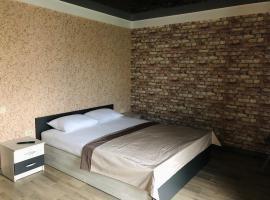 Bloom Hotel, отель в Харькове