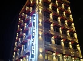 Rhisos Otel، فندق في ريزي