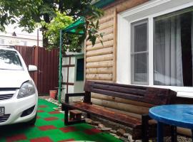 Дом на Киевской, holiday home in Gelendzhik