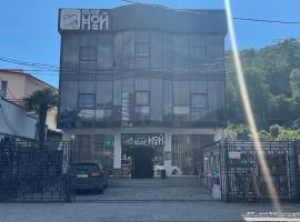 SatEmi, отель в Дагомысе, рядом находится Чайные домики