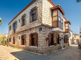 Flores Hotel Alaçatı, отель в Измире
