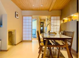 京町屋の宿 天神庵, villa in Kyoto