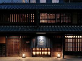 Candeo Hotels Kyoto Karasuma Rokkaku, hotel near Nishiki Market, Kyoto