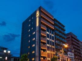 Shirakabanoyado-EBISU, hotel in Osaka