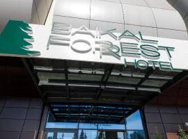 Baikal Forest Hotel, отель в Иркутске