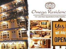 Omega Residency, hotel in Darjeeling