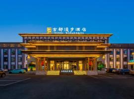 洛阳Travel World Hotel, hôtel à Luoyang