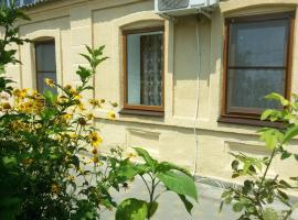 У Ларисы, holiday home in Anapa