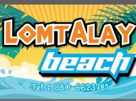 Lomtalay beach, hotel near Pattaya Outlet Mall, Pattaya
