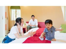 BIO-RESORT HOTEL&SPA O Park OGOSE - Vacation STAY 43501v、Morohongōのホテル