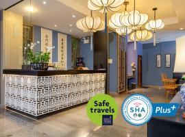 Sino Inn Phuket Hotel - SHA Plus, hotel in Phuket