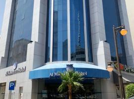 Al Massa Hotel Olaya, hotel perto de Panorama Mall, Riyadh