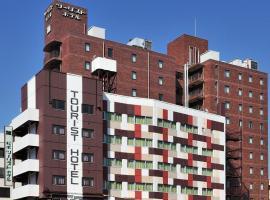 松本ツーリストホテル、松本市のホテル