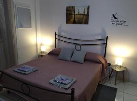 Sa Sindria, hotel in zona Aeroporto di Cagliari-Elmas - CAG,