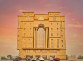 مكارم - Hotel Makarem, hotel perto de King Fahad Park, Al Khobar