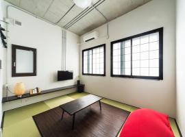 Oyado Danran - Vacation STAY 44316v, hotel near Tokyo Skytree, Tokyo