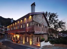 Aristotelio Boutique Hotel, hotel near Cyprus Ski Club 1, Pedoulas