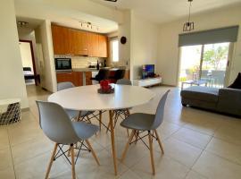 Stamati Real Estate, hotel in Paphos
