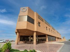 Aram Hotel - AlMeshael Exit 18, hotel perto de Rimal Center, Riyadh