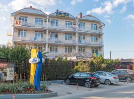 Hotel Anapskiy Briz, hotel near Nemo Anapa Dolphinarium, Anapa