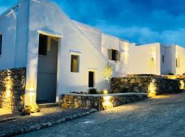 Aeris suites pori semi basement villa, accommodation in Koufonisia