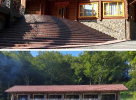 Затышок, отель в Сваляве