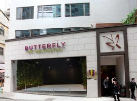 Butterfly on Wellington Boutique Hotel Central, hotel in Hong Kong