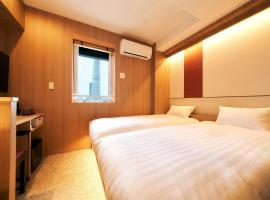 Rakuten STAY Tokyo-Asakusa - Vacation STAY 41096v, hotel near Tokyo Skytree, Tokyo