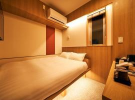 Rakuten STAY Tokyo-Asakusa - Vacation STAY 41882v, hotel near Tokyo Skytree, Tokyo