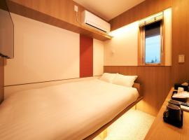 Rakuten STAY Tokyo-Asakusa - Vacation STAY 41098v, hotel near Tokyo Skytree, Tokyo
