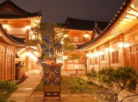 Hwangnamguan Hanok Village, hotel in Gyeongju