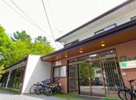 Ikoisanso, hotel in Karuizawa