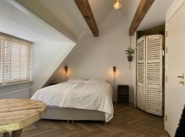 So Hum, pet-friendly hotel in Den Burg